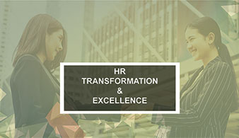 Qepler - HR Transformation & Excellence Summit 2019 thumbnail